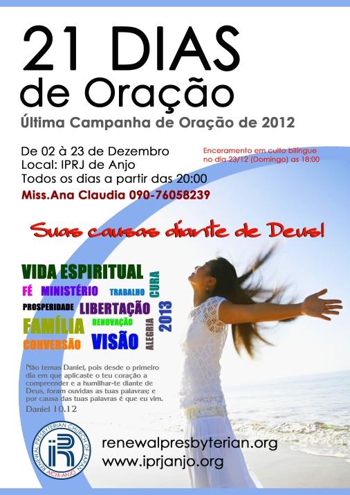 21 Dias de Oração Dezembro de 2012