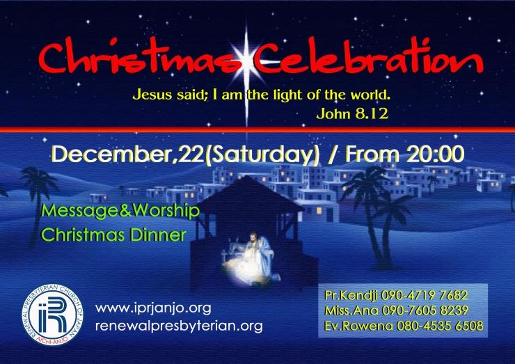 Christmas Banner10