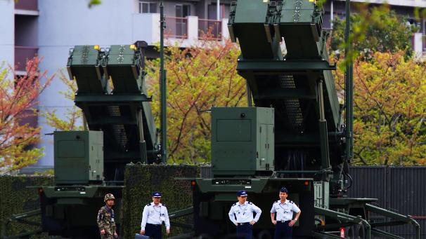 Bateria antiaerea instalada em Tokyo