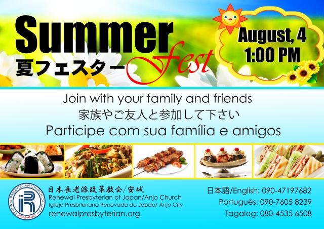 Summer Fest Fim