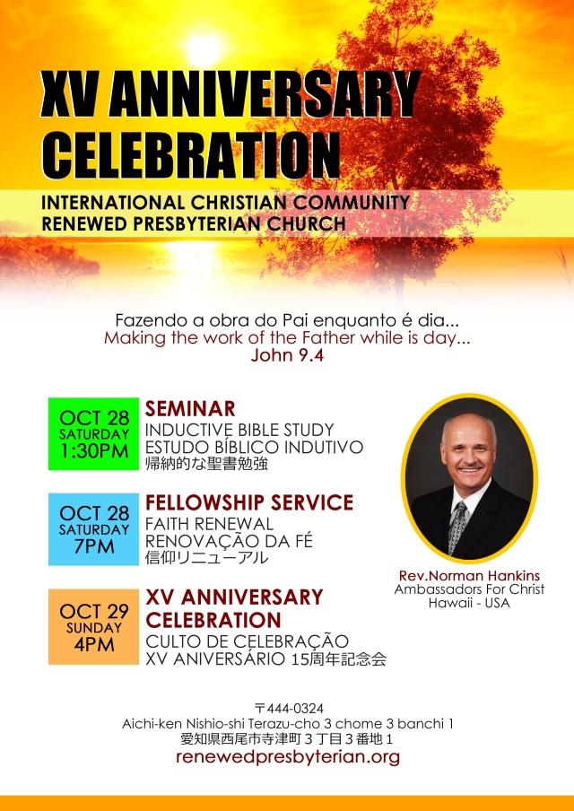 XV Anniversary Celebration