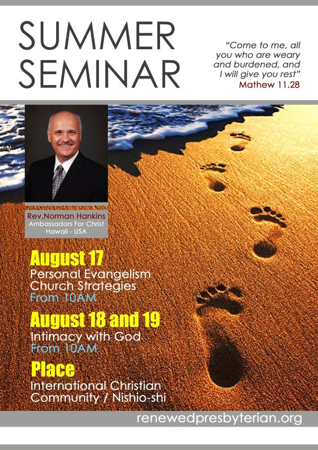 Seminario de Verão 2018 EN